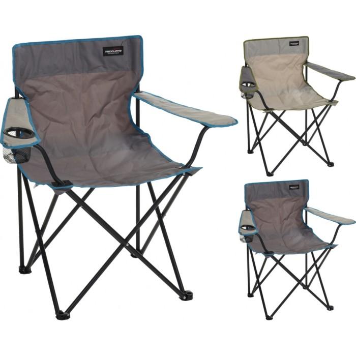 Складной стул для улицы и сада