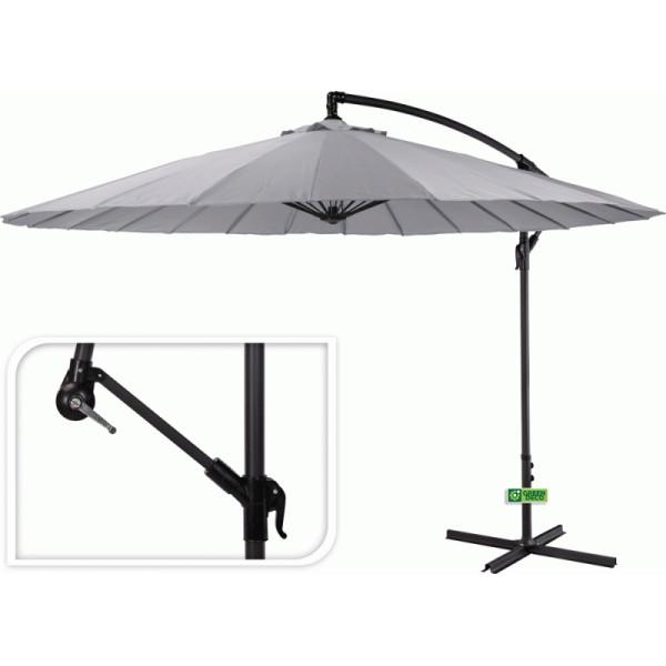 Зонт садовый складной