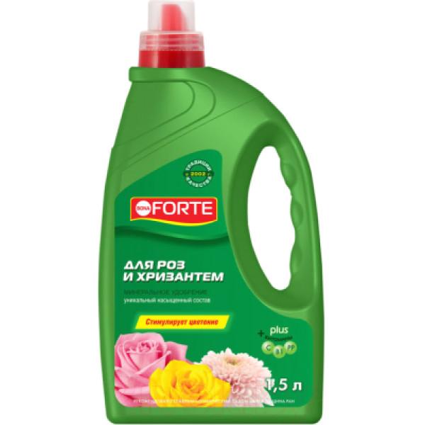 Bona Forte ЖКУ открытого грунта для всех сортов роз и хризантем