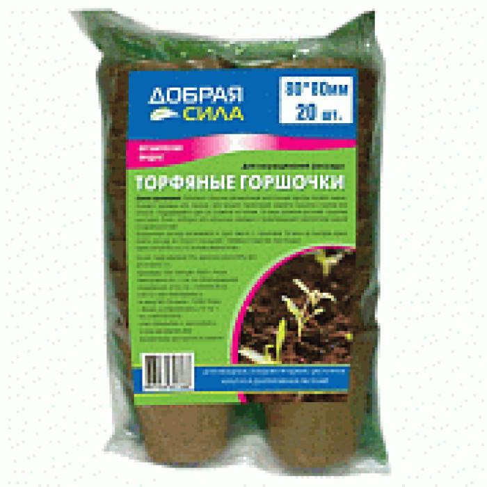 Добрая Сила Торфяной горшочек 80*80 (упаковка 20шт.)