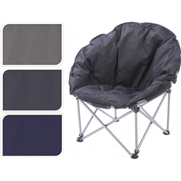 Стул складной для улицы и сада moon chair