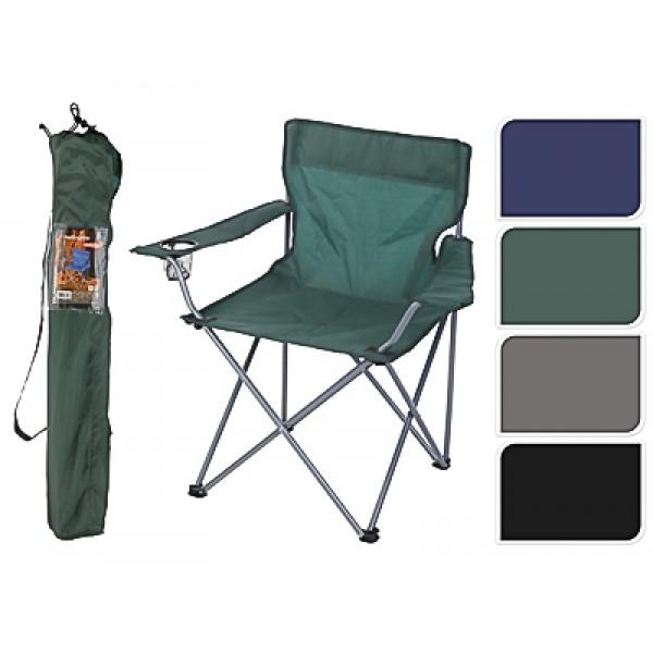 Складной стул для улицы и сада foldingchair