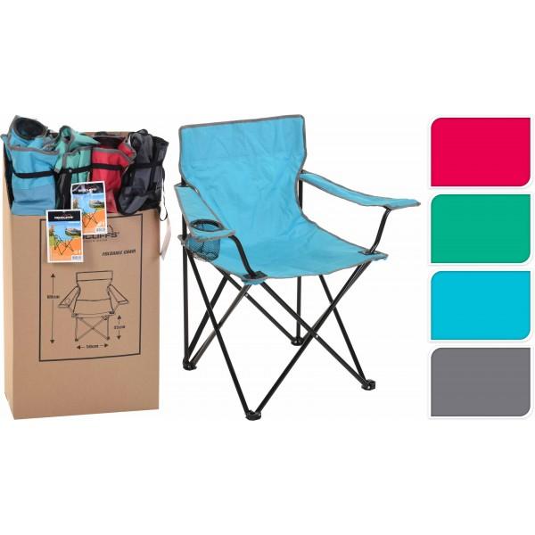 Складной стул для улицы и сада foldable chair new