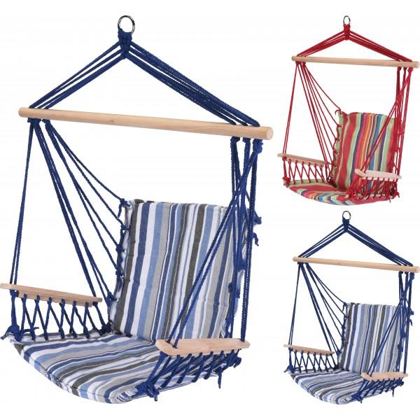 Гамак подвесной Flying chair