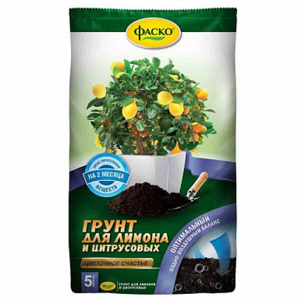 Грунт для лимона и цитруовых