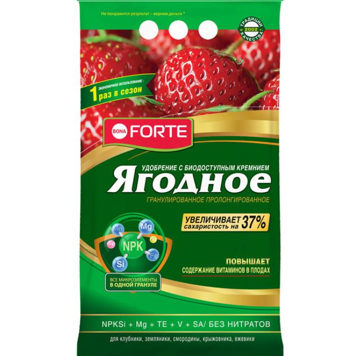 Bona Forte Удобрение гранулированное пролонгированное Ягодное с биодоступным кремнием