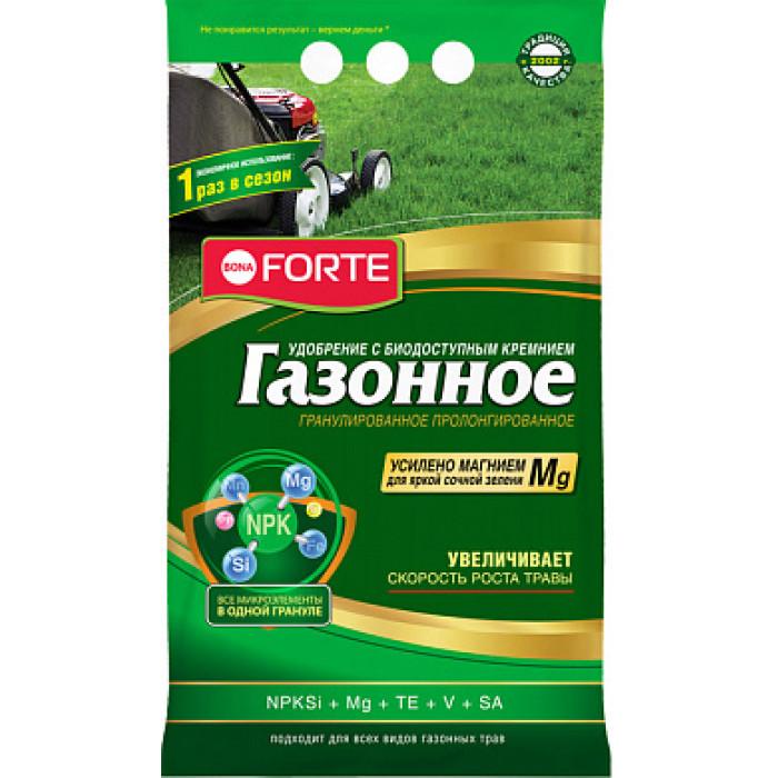 Bona Forte Удобрение гранулированное пролонгированное Газонное с биодоступным кремнием