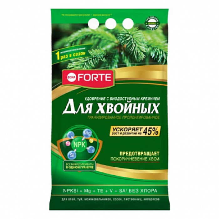 Bona Forte Удобрение гранулированное пролонгированное Хвойное с биодоступным кремнием